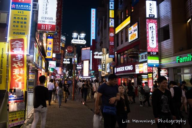 Tokyo Japan-0809